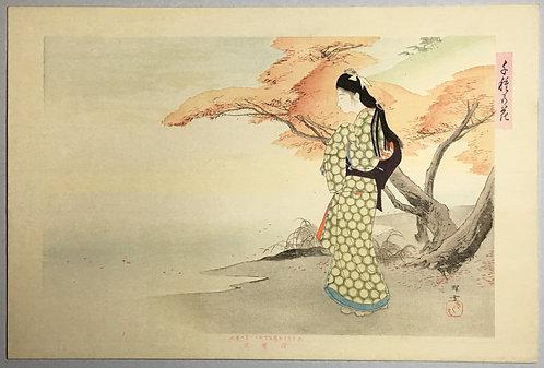 [木版]千種の花(紅葉) 池田輝方