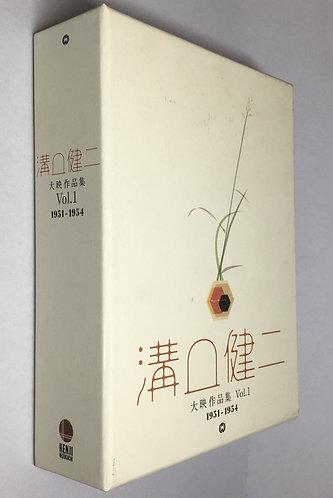 [映画DVD]溝口健二 大映作品集Vol.1 1951-1954DVD-BOX