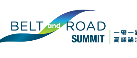 The 5th Belt and Road Forum