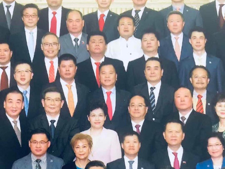 Lifang Dong represents Silk Council in 9th World Chinese Overseas Communities Friendship Conference