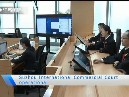 International Commercial Courts in China