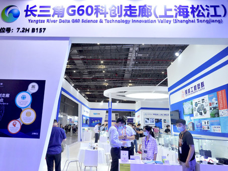 G60 Science and Technology Innovation Valley in east China's Yangtze River Delta