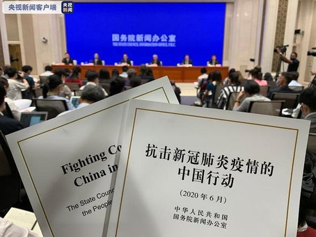 China published the White Paper on the fight against Covid-19