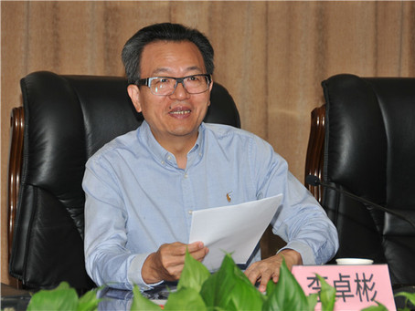 Annual meeting of the Overseas Chinese Lawyers Legal Advisory Committee on Sept. 4, 2020 in Beijing