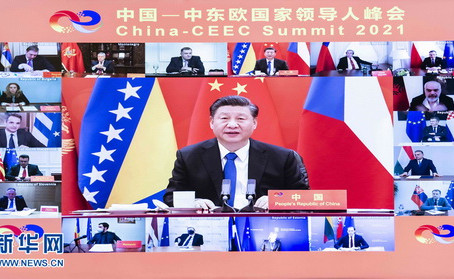 China CEEC (Central and Eastern Europe Countries) Summit