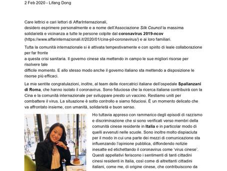 """Feb. 2, 2020 Italian Magazine """"Affari Internazionali"""" published our open letter to Italian Friends"""