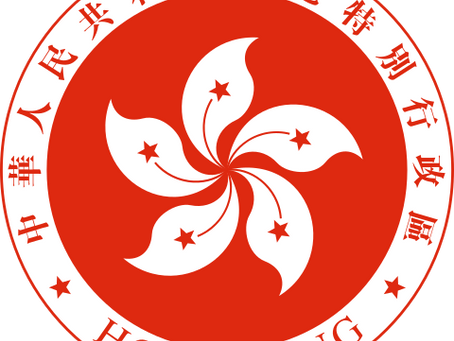 The new national security law for the Hong Kong Special Administrative Region