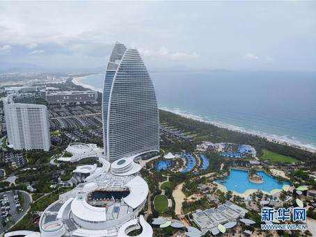 Hainan will become a free trade port and strengthen collaboration with the Greater Bay Area