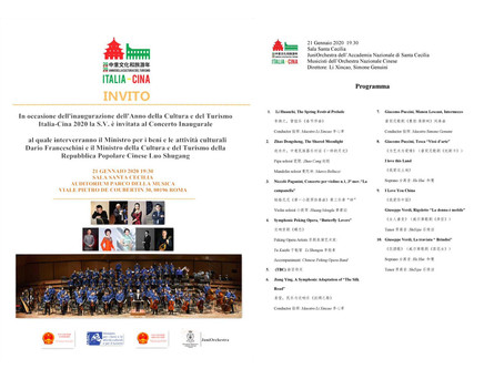 Inaugural concert in Rome to celebrate  the China-Italy Year of Culture and Tourism 2020.