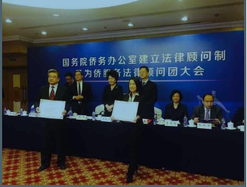 December 8, 2017: Ms. Lifang Dong was selected on a global scale as the legal counsel of China State Council's Chinese Overseas Office (i.e. Chinese government) for Italy in Europe.