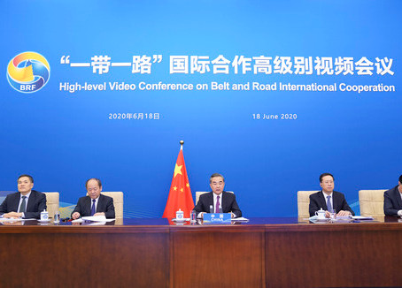 What are the Belt and Road countries?