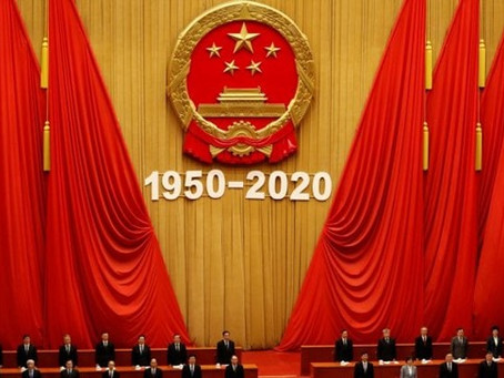 The New Economic Policy of Beijing: Results of the 5th Plenary Session of XIX CPC Central Committee