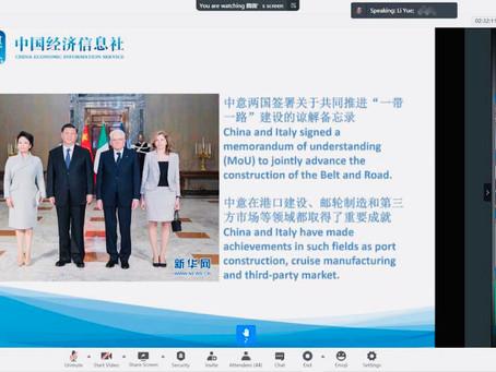 "11.6.2021 international webinar: ""Green Silk Road to SinePark"""