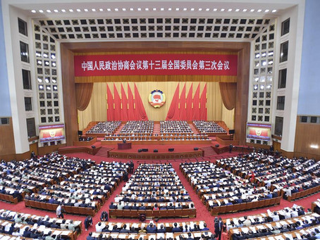 The Two Sessions of the People's Republic of China 2021: the new political direction