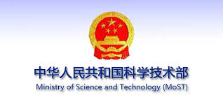 China launches international collaborative projects for research & innovation to fight covid-19