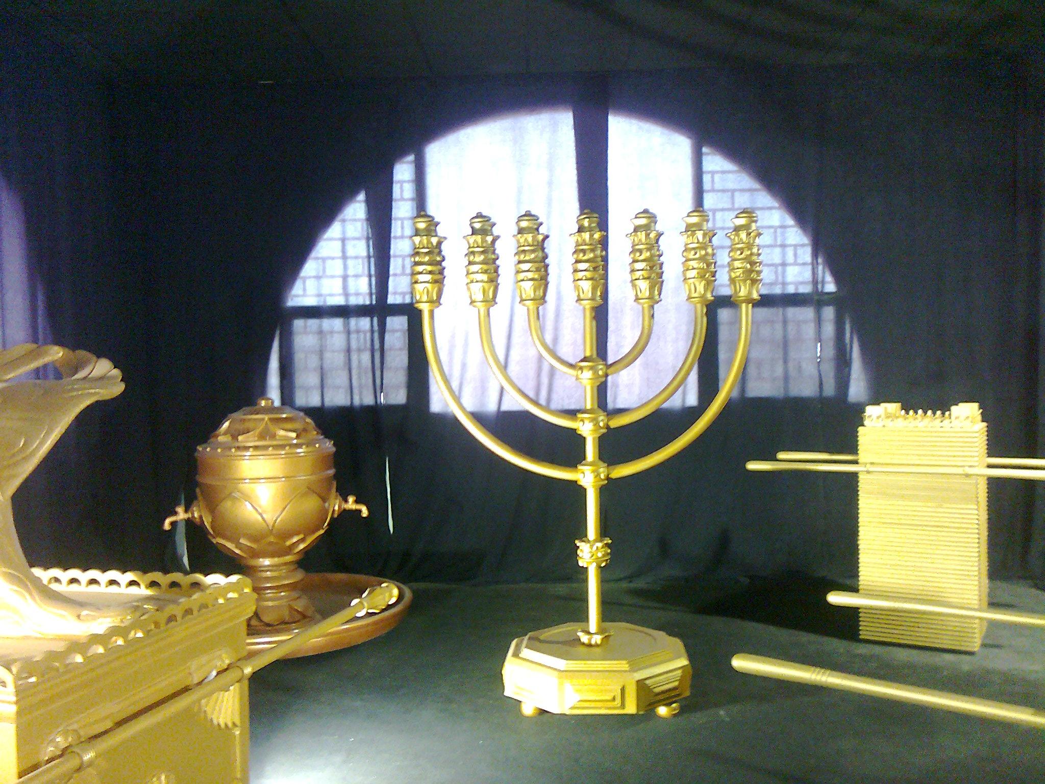 Biblischer Garten in Eshel HaShomron