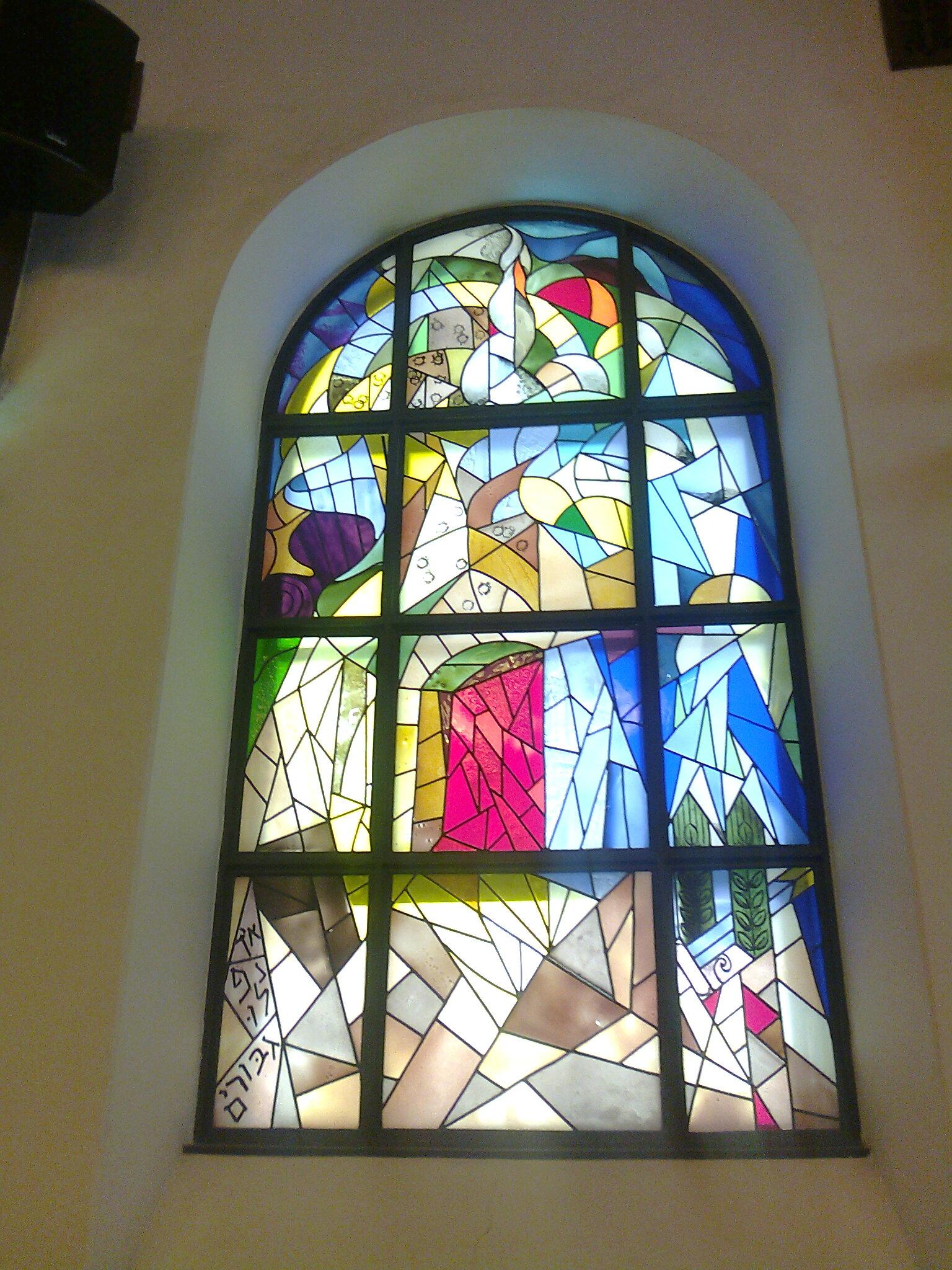 Fenster in Jerusalemer Synagoge