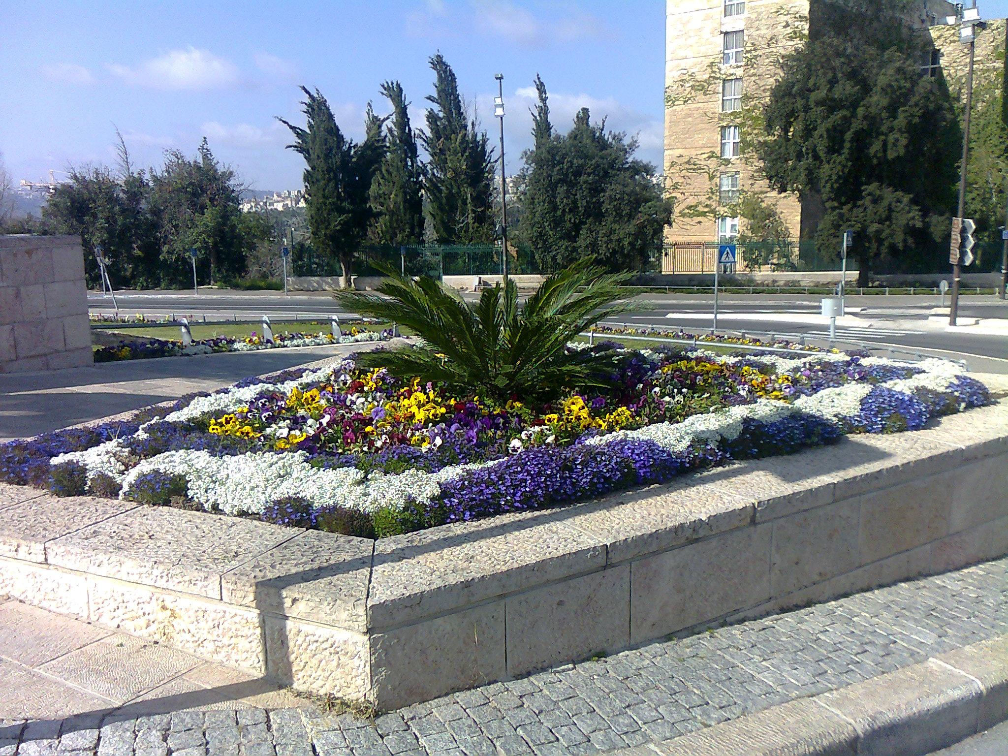 Neben der Jerusalemer Knesset