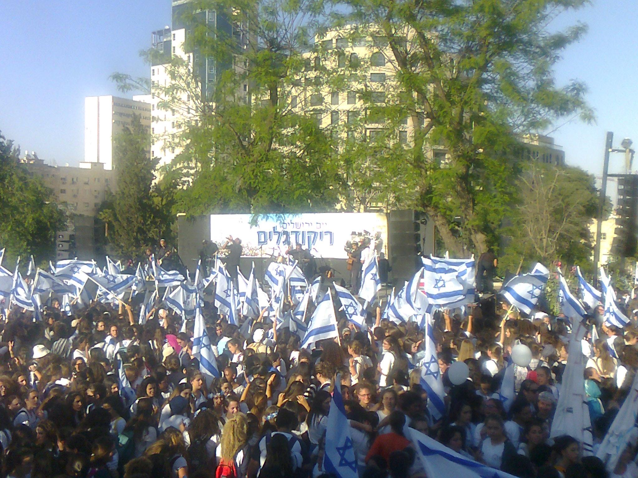 Yerushalayim, unsere Stadt