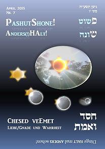 PashutShone Hebräische Wurzeln © 2017 Rivka Rita Abir