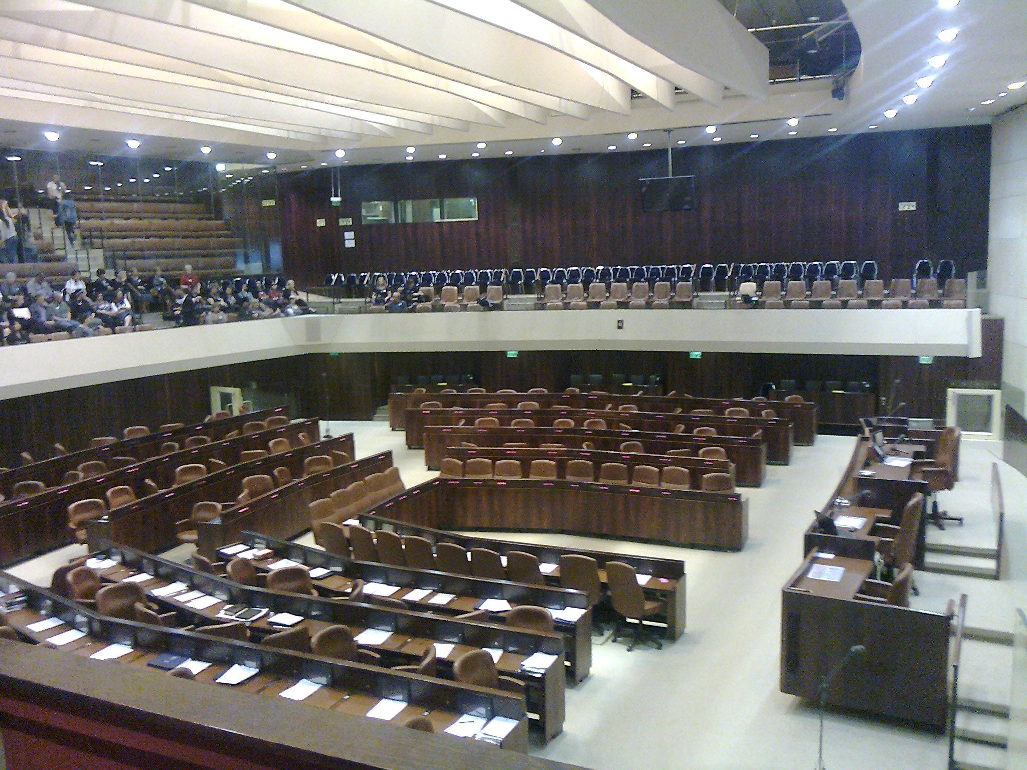 Knesset Sitzungssaal