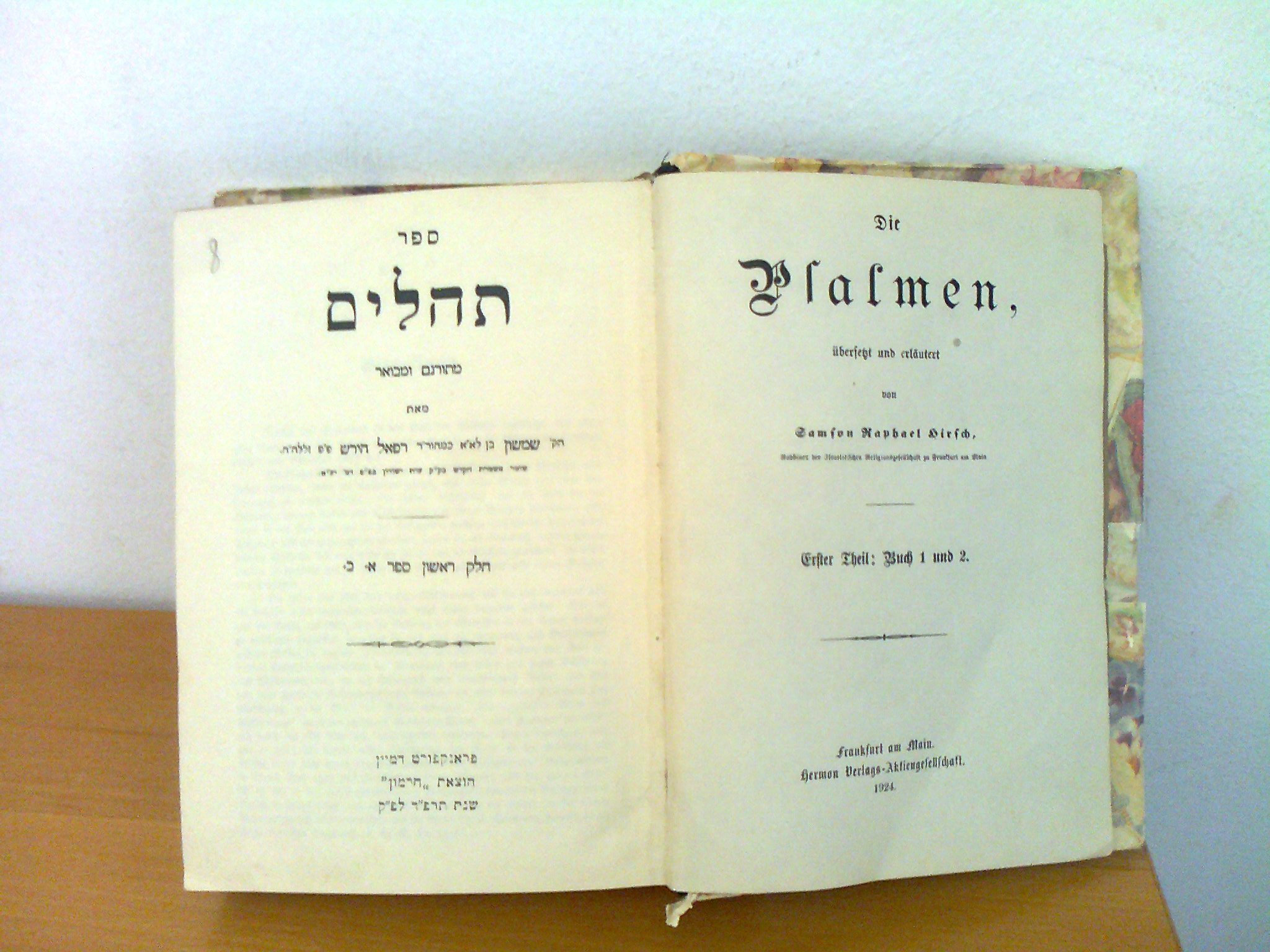 Psalmenbuch Rabbi Hirsch