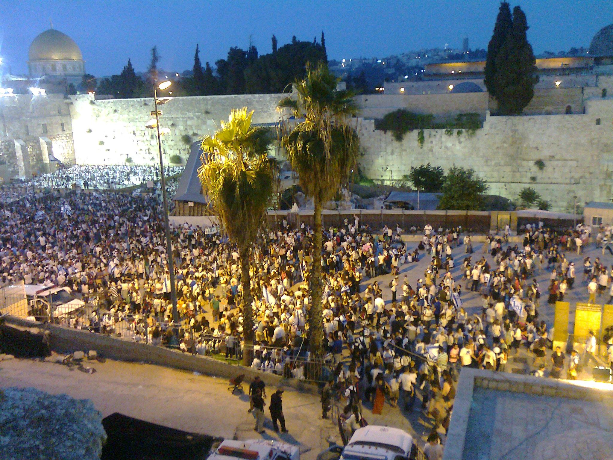 Yom Yerushalyim 2014