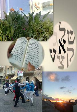 PashutShone פשוט שונה Andershalt Hebräische Wurzeln, Schreibservice  Lektorat  Übersetzungen  Translations  Büroservice