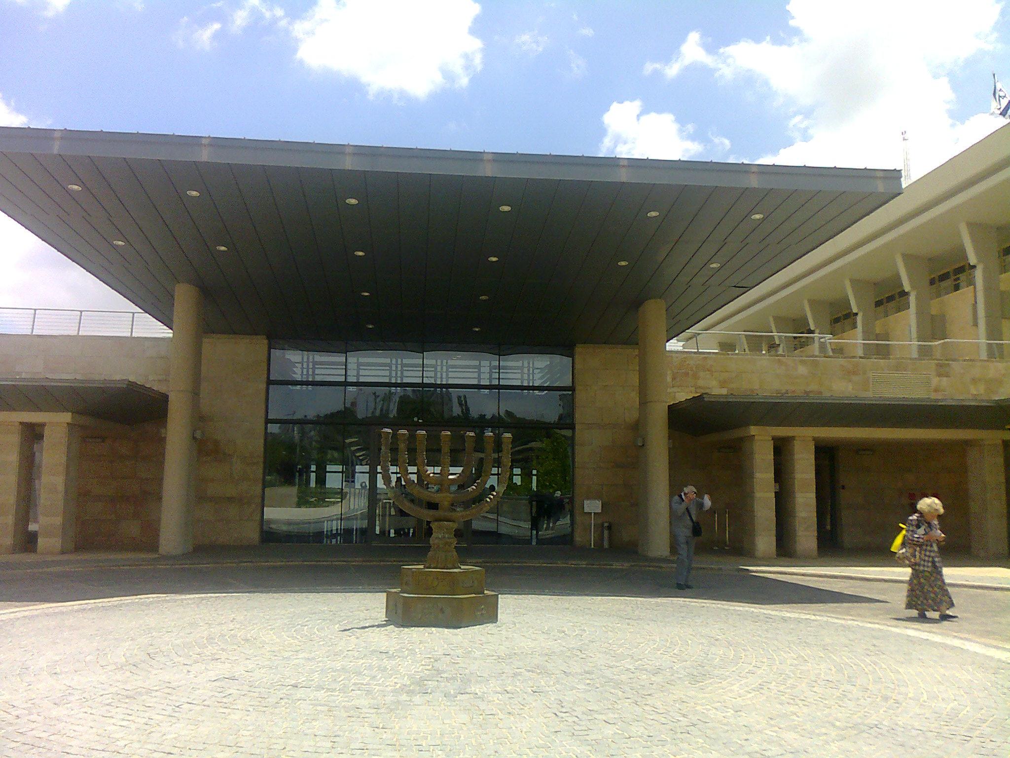 Knesset Ausgang