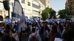 Yom Yerushalayim 2016