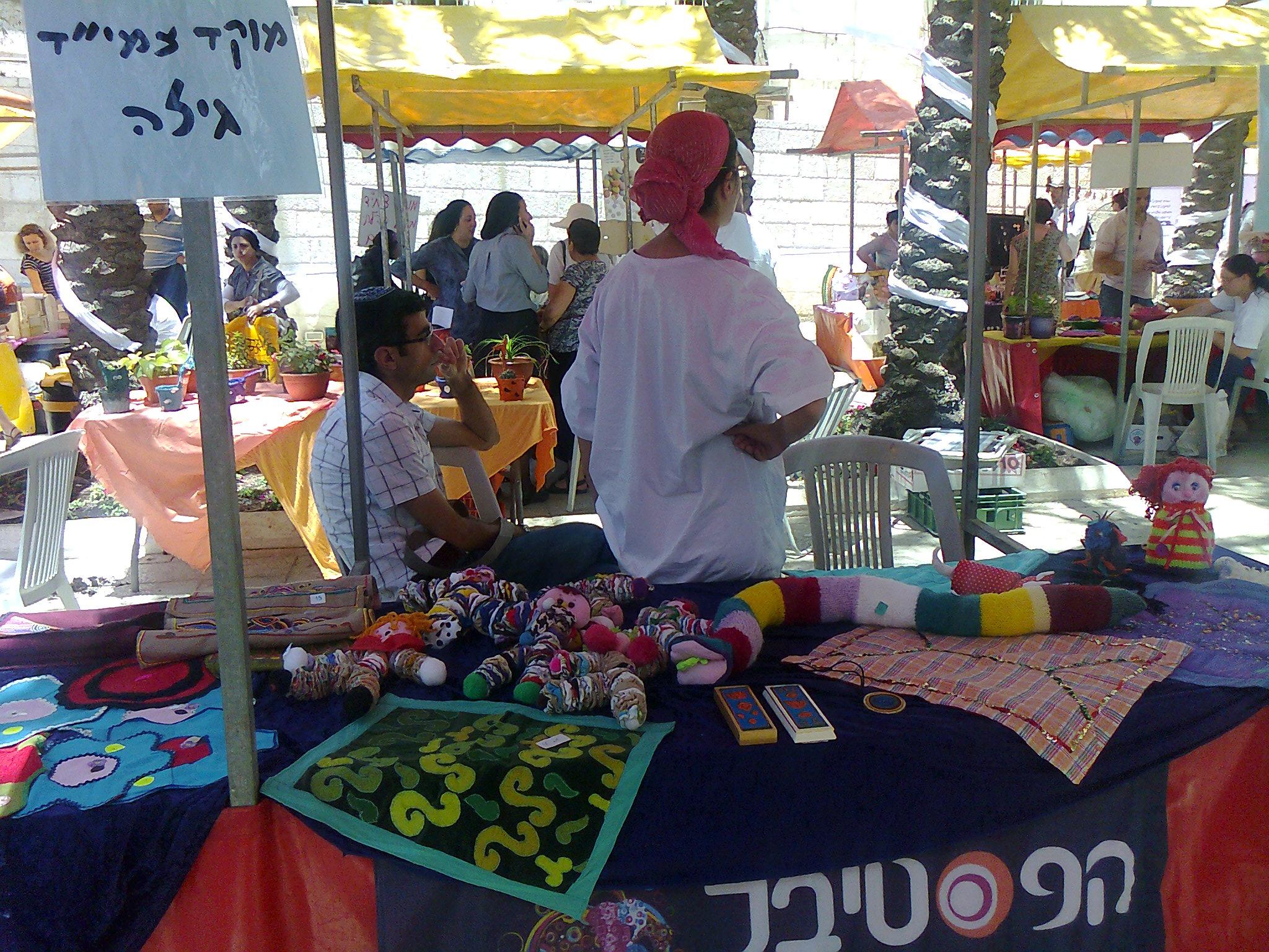 Wohltätigkeitsmarkt vor dem Rathaus