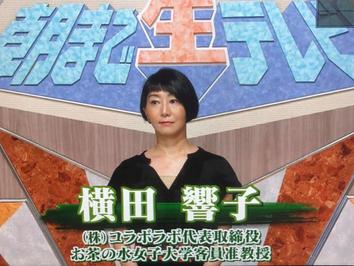 2016年2月5日「朝まで生テレビ!」に弊社代表横田が出演しました