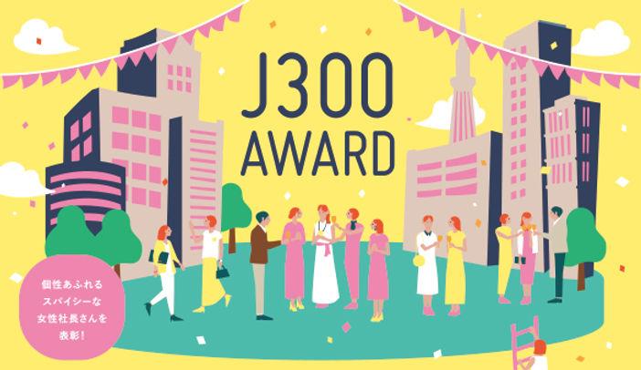 j300_bnr_3_award.jpg