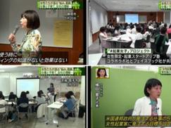 テレビ朝日「津田大介 日本にプラス」に弊社代表横田が出演しました