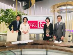 「日経プラス10特別版」にスタジオゲストとして弊社代表横田が出演しました