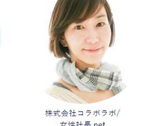 2012年1月23日~26日J-WAVEに弊社代表横田が出演しました