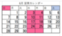 SnapCrab_NoName_2020-6-8_15-1-17_No-00.p