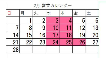SnapCrab_NoName_2021-2-2_13-18-9_No-00.p