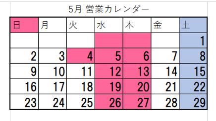 SnapCrab_NoName_2021-5-4_20-23-24_No-00.