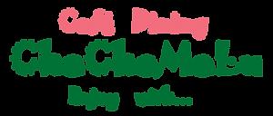 ロゴデザイン ChaChaMaLu.png