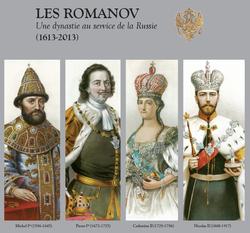 400ème anniversaire des Romanoff