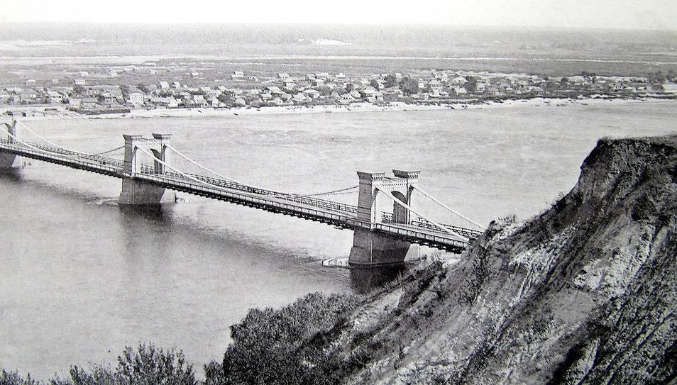 Киев. Цепной мост. Фотогравюра, конец XIX в.