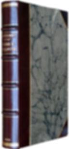 Я.М. Магазинер. Общее учение о государстве. 1922 г.