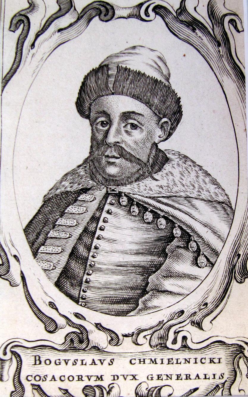 Богдан Хмельницкий. Гравюра, XVII в.