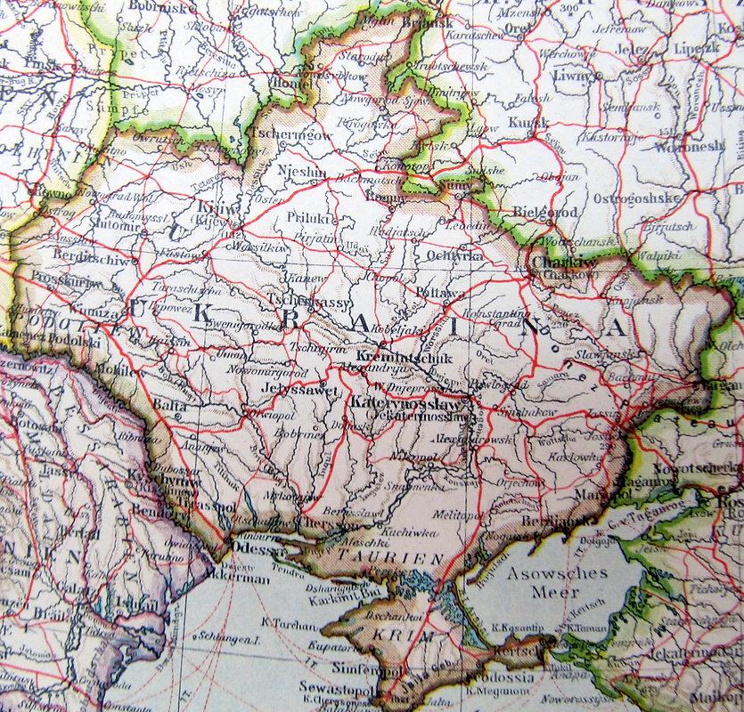 Украинская Народная Республика. Карта, 1920 г.