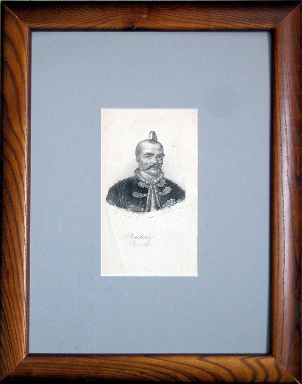Князь Святослав Игоревич. Старинная гравюра на меди. Начало XIX  в. Франция.