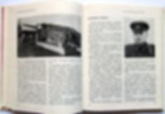 Оружие славы. 1975 г.