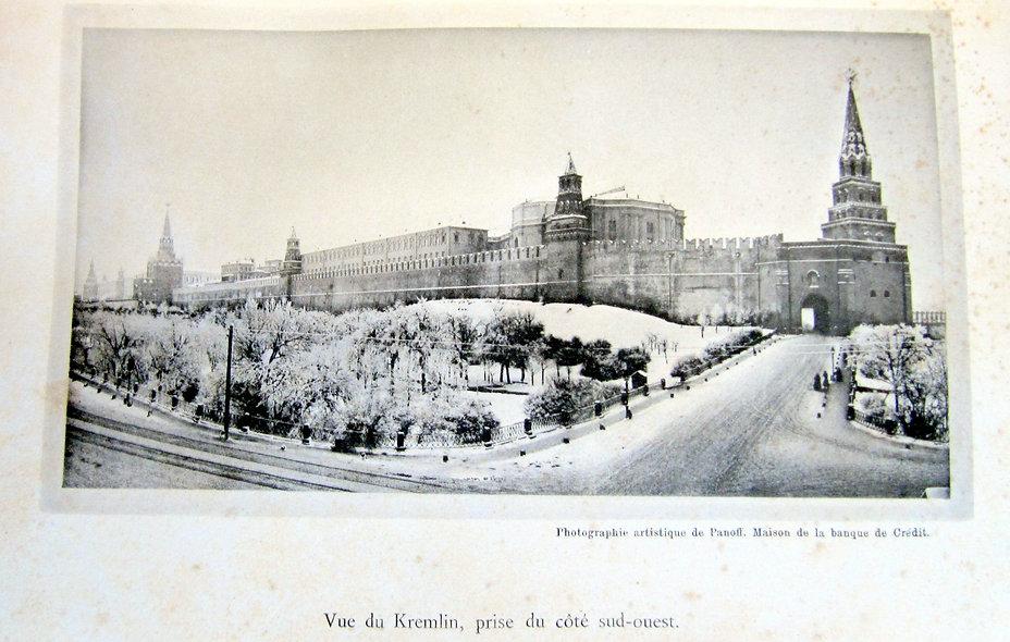 Фабрициус М.Р. Кремль в Москве. 1883 г.