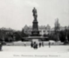 Киев, памятник Николаю I. Фотогравюра, конец XIX в.