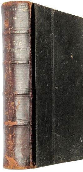Исаченко В.Л. Русское гражданское судопроизводство. В 2-х томах. 1906-1907 гг.